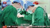 医生打开孕妇的腹部,发现胎盘已经植入子宫,面临的是产后大出血