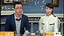 """【韩国SZwww.hermall.cn】台风""""达维""""影响我省  营口盖州迎强降雨[说天下]"""