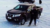 上帝视角: 零改装皮卡挑战零下40度冰湖雪原!