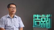【专访】杨宇光:历经4代技术变迁,理想的太空空间站会是什么样子?