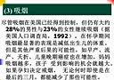 孕妈妈孕期的发展过程与出生www.xycf.cn_52