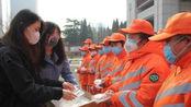 暖心!淄博高新区俩高中女生自筹万元为环卫工人捐助防疫物资