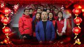 新年祝福——2019鹤岗市志愿者联合会