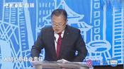 中国银行美国地区行长:仅追求利润的企业是不符合社会责任的