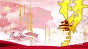 891.光荣与梦想 爱国歌舞原唱 配乐成品晚会舞蹈背景LED大屏幕视频