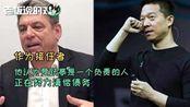 FF新CEO:贾跃亭是个负责的人,FF91将在明年9月交付