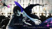 【自制谱】Mili - Ga1ahad and Scientific Witchery LV.10
