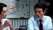反贪风暴4:郑嘉颖根据古天乐提供的名单,要开始深入调查