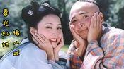 【顺笛】好春光 回忆杀!你还记得这部电视剧吗?整整20年!纪念我们逝去的青春!