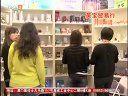 MIZON香港澳门总代理【英宝贸易行】MIF展会南方卫视錄影