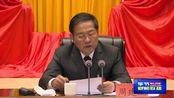 中共毕节市委二届六次全会在七星关区举行
