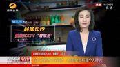 """量贩KTV""""潜规则"""":禁止消费者自带酒水,工商查处称个人行为"""