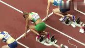 伊维特·拉洛娃世界上最美的运动员,带你近距离体验!