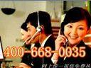【美的)官方)认证)上海美的空调售后服务电话】