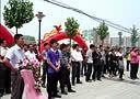 2011.5.15北京紫名都装饰武陟加盟公司隆重开业