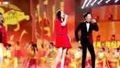 2018狗年安徽卫视春晚嗨翻全场!凤凰传奇唱神曲《红红的春天旺旺的年》!