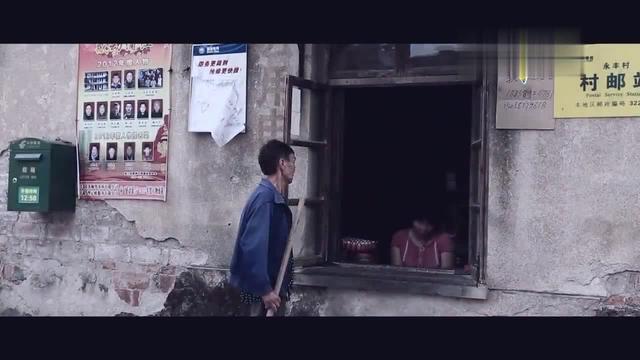 社会主义核心价值观微电影展播(2)|《诚信母亲张凤英》