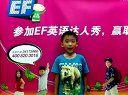 EF上海顾戴路英语达人秀--Sky7岁