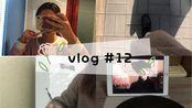 【宁子】vlog#12 | 在外面住的一天 | 一人食 | 学习 |看书