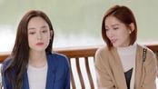 王姿允新剧开播,《十年三月三十日》,化身最佳闺蜜!