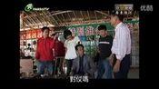 客家狮----广东省汕尾市陆河县河田镇岳溪村委—我的点播单—在线播放—优酷网,视频高清在线观看