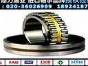 INA轴承AXK120155_INAAXK120155轴承尺寸参数_INA轴承AXK120155内外径厚度规格图纸