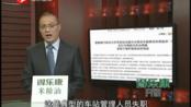 """浙大学生因""""二次购票""""起诉昆明铁路局"""