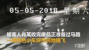【广东】酒驾司机撞死人后逃逸 迫于强大压力投案自首-茂名热点-茂名排哥