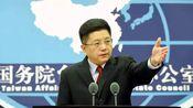 10月4日,20部门做出重大决定,面向台湾同胞,瞬间点燃舆论