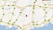 #地震快讯#中国地震台网正式测定:10月12日22时55分在广西玉林市北流市(北纬22.18度,东经110.51度)发生5.2级地震,震源深度10千米。