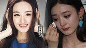 魅力野兽【一个入殓师的一天】遗体美容师实拍记录视频