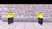 鸡西市第三套行进有氧健身操健美操教学晚操].[W