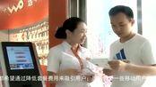 中国移动最低价套餐是哪个?套路都很深,一般人都不知道怎么办理