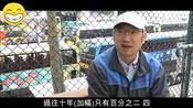 凄凉的香港人!巴士司机:现时在香港谈不上生活 只是想生存