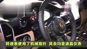 保时捷卡宴全新换代,3.0Lv6引擎,空气悬架,后轮带转向