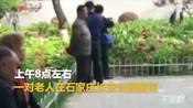9.寻找为突发心脏病患者开绿色通道的中国好保安!