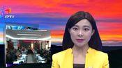 县政协视察2019年部分重点提案办理情况