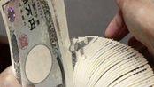 为何日元不可以造假?甚至连银行都不需要验钞机,现在总算明白了