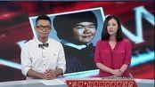 林育群亮相《中国好声音》 再战选秀比赛有压力