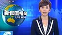 海军军机坠毁2人牺牲 视频还原现场