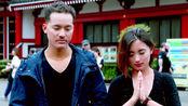 好听的尼泊尔歌曲《Khushi Hudai Chau Re Timi》