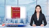 电子书比纸质书还贵,《现代汉语词典》收费98元,你会买单吗?