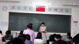 北戴河 杨冬雪 2011013619 高一 数学 圆与圆的位置关系习题课