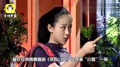 杨紫遭黑粉辱骂肥婆丑紫,工作室怒发律师声明起诉