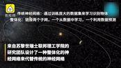 AI哥白尼诞生!通过学习行星数据发现了日心说