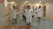 """抖、抖、抖,首个中国医师节,100名河南骨科医生齐跳""""抖抖舞"""""""