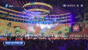 【福建福州】《福到东南又一春--2020年福建省春节联欢晚会》录制(福建新闻联播 2020年1月13日)