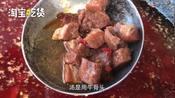 乐山网红豆腐脑,汤鲜料足一火30年