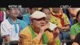 [看我72变]《卷笔刀》 表演:南通市通州区姜灶小学