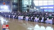 [贵州新闻联播]2019第七届贵州人才博览会开幕 孙志刚 谌贻琴作批示